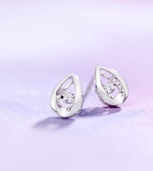 Ultimate Diamond Jewellery