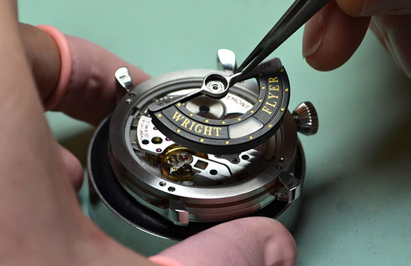 Bremont Technology