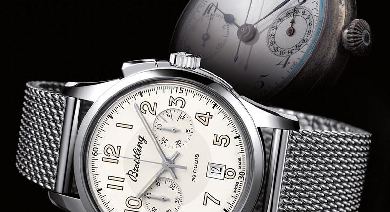 Breitling 1915 Chronograph